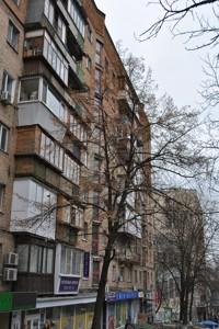Office, Fedorova Ivana, Kyiv, X-544 - Photo