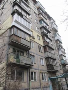 Квартира Борщаговская, 6, Киев, M-32976 - Фото