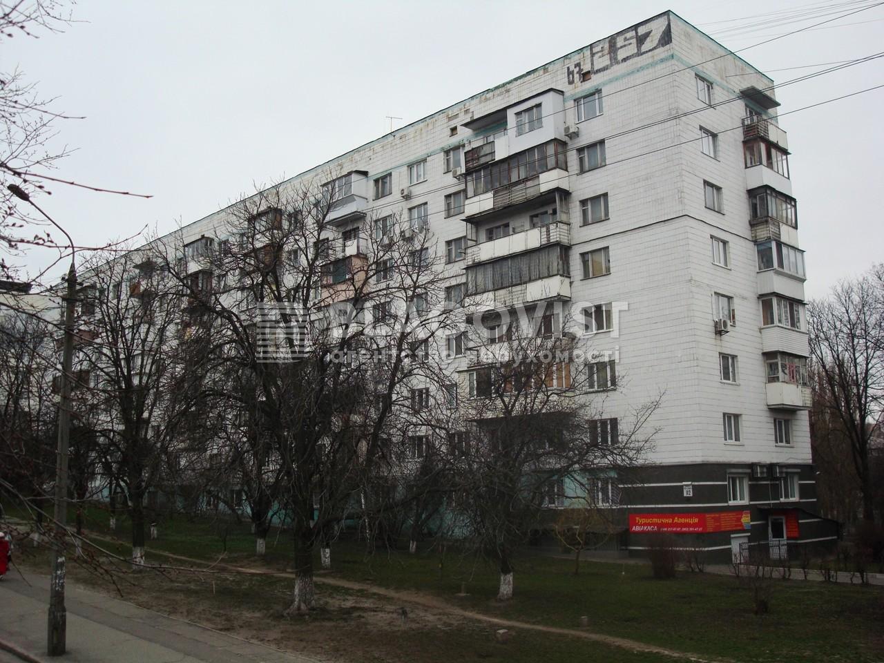 Квартира H-40168, Голосеевский проспект (40-летия Октября просп.), 112, Киев - Фото 1