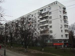 Квартира Голосіївський проспект (40-річчя Жовтня просп.), 112, Київ, Z-443064 - Фото