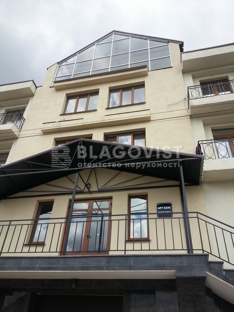 Квартира A-106042, Лисичанська, 29, Київ - Фото 2