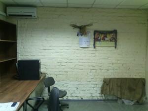 Нежилое помещение, Бойчука Михаила (Киквидзе), Киев, X-30338 - Фото 5