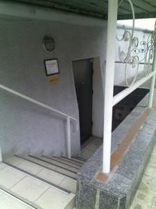 Нежилое помещение, Бойчука Михаила (Киквидзе), Киев, X-30338 - Фото 9