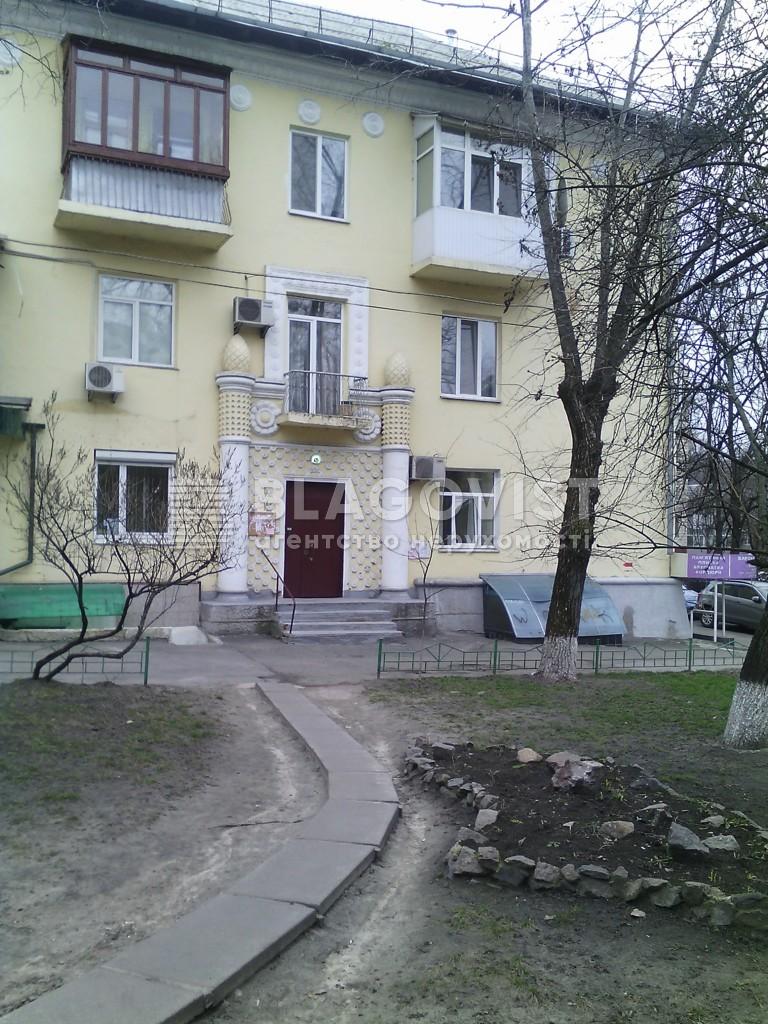 Офіс, F-7770, Бойчука Михайла (Кіквідзе), Київ - Фото 1