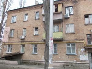 Квартира Ежакевича Ивана, 24, Киев, R-30709 - Фото