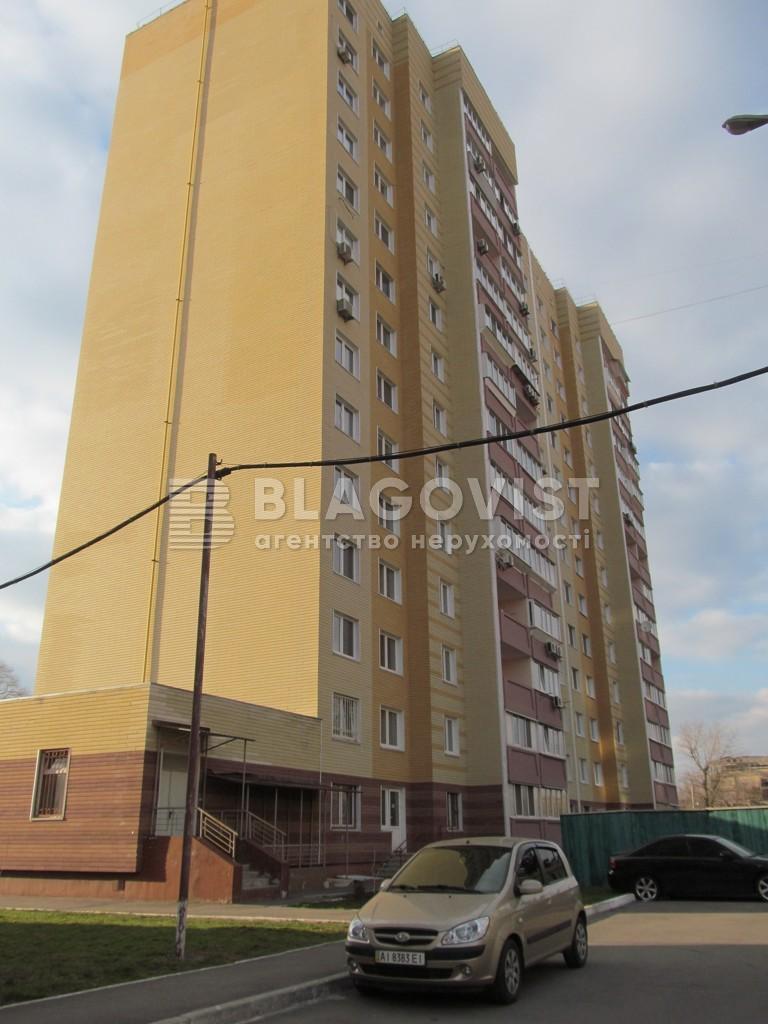 Квартира D-37123, Максимовича Михаила (Трутенко Онуфрия), 9а, Киев - Фото 1