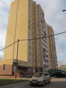 Квартира Максимовича Михаила (Трутенко Онуфрия), 9а, Киев, Z-1444340 - Фото
