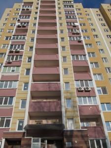 Квартира Максимовича Михаила (Трутенко Онуфрия), 9а, Киев, D-37123 - Фото 4