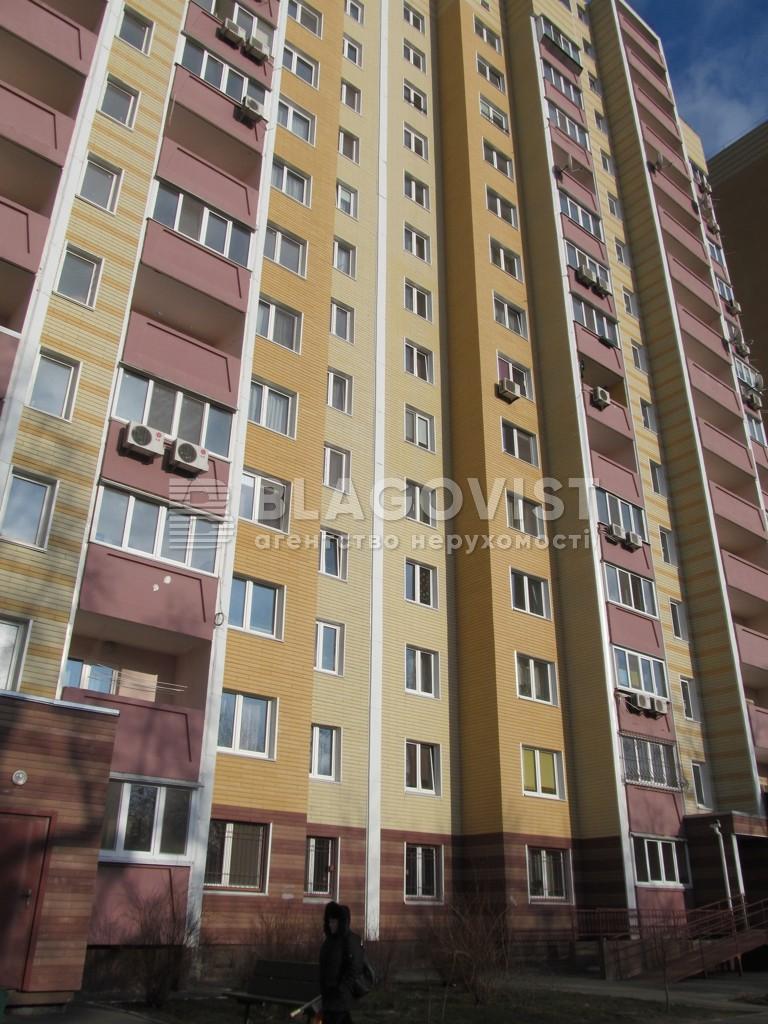 Квартира D-37123, Максимовича Михаила (Трутенко Онуфрия), 9а, Киев - Фото 3