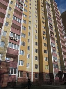 Квартира Максимовича Михаила (Трутенко Онуфрия), 9а, Киев, Z-1670354 - Фото1