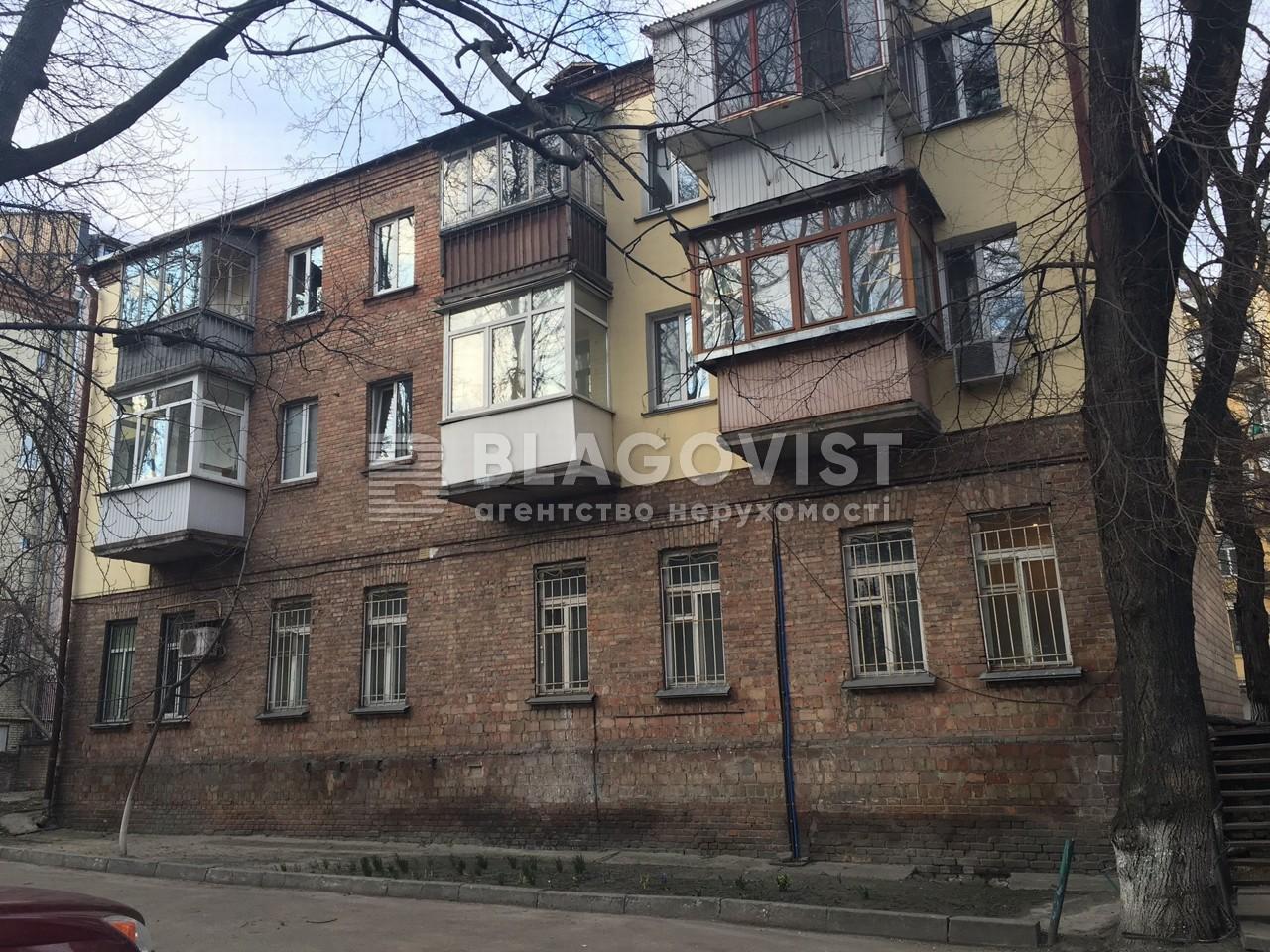 Нежилое помещение, Сечевых Стрельцов (Артема), Киев, R-10833 - Фото 1