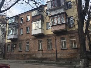 Нежилое помещение, Сечевых Стрельцов (Артема), Киев, R-10833 - Фото