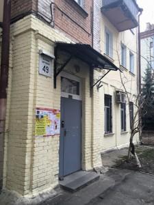 Нежитлове приміщення, Січових Стрільців (Артема), Київ, R-10833 - Фото3