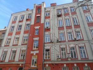 Квартира Московская, 5/2б, Киев, C-106431 - Фото 28