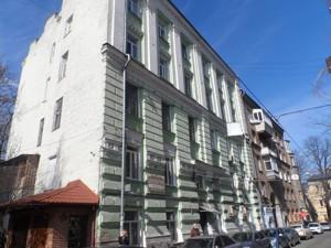 Apartment Moskovska, 5/2б, Kyiv, C-106431 - Photo1