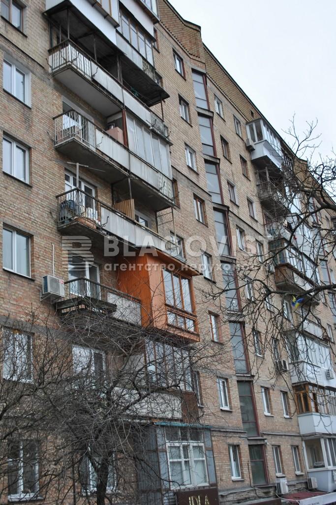 Квартира D-11767, Федорова Ивана, 1, Киев - Фото 2