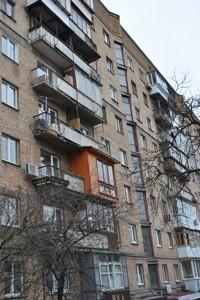 Нежитлове приміщення, Федорова Івана, Київ, Z-588786 - Фото 10
