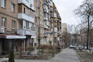 Квартира Федорова Ивана, 1, Киев, Z-412679 - Фото