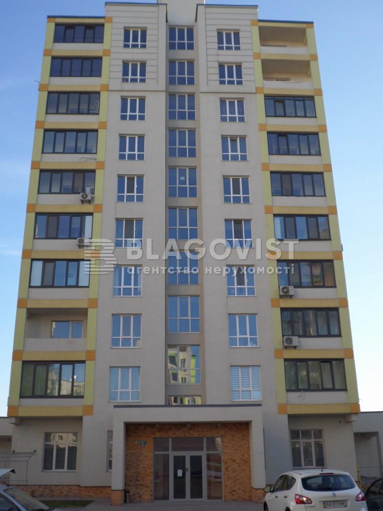 Квартира Z-781418, Леси Украинки, 72, Вишневое (Киево-Святошинский) - Фото 2