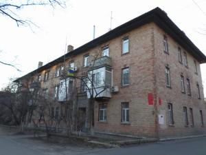 Квартира Білокур Катерини, 4, Київ, Z-657754 - Фото1