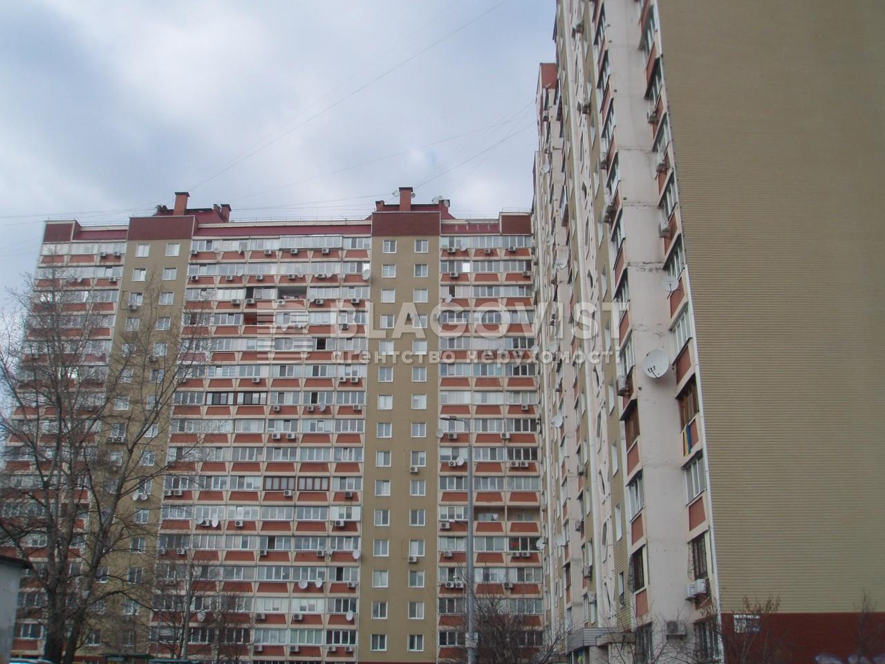 Офіс, Z-292599, Північна, Київ - Фото 2