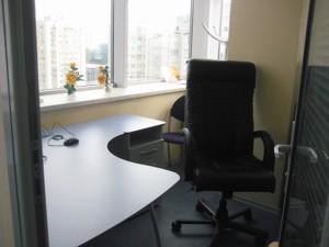 Офис, Митрополита Андрея Шептицкого (Луначарского), Киев, Z-1584492 - Фото 8