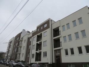 Квартира Майкопская, 1а, Киев, Z-84963 - Фото1