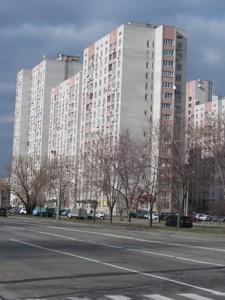 Квартира Ревуцкого, 5, Киев, H-48691 - Фото3