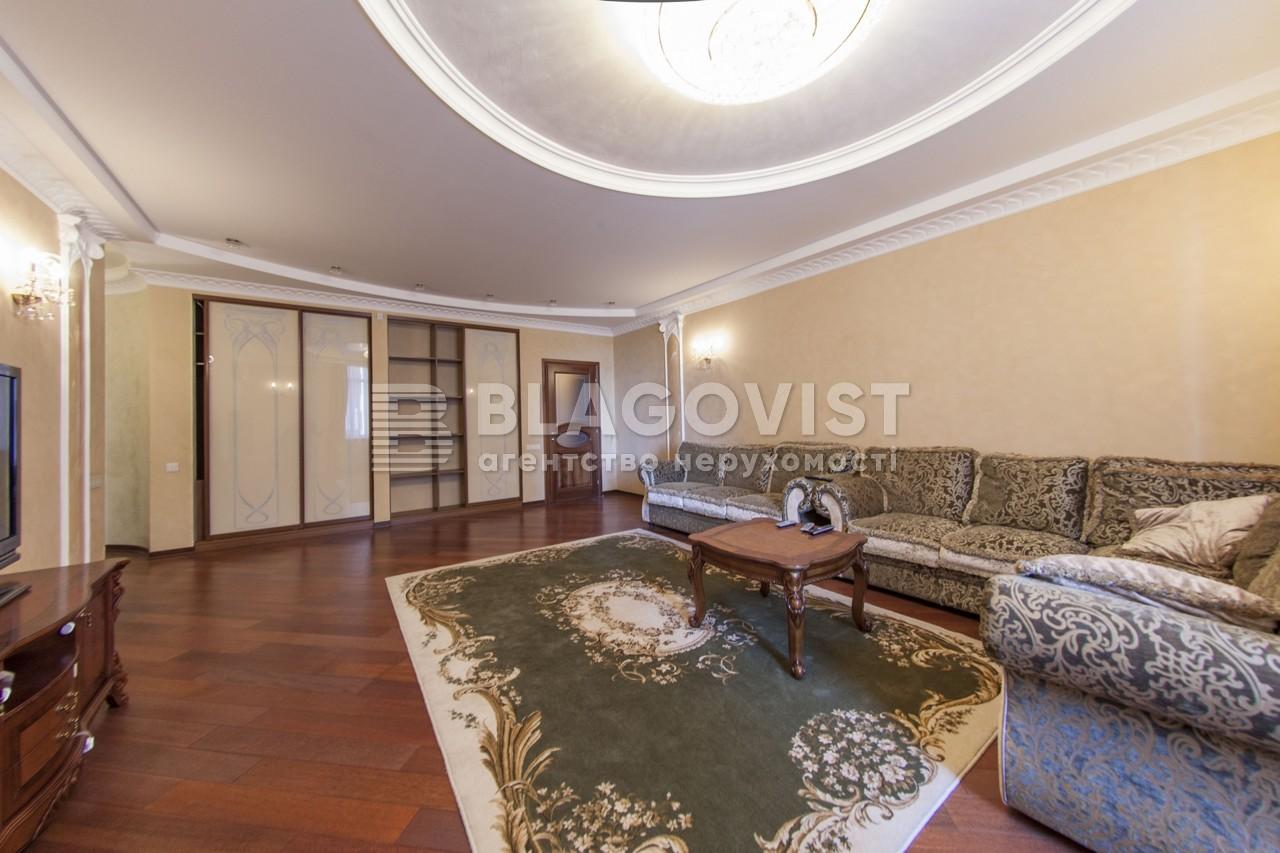 Квартира C-102225, Коновальца Евгения (Щорса), 32г, Киев - Фото 7