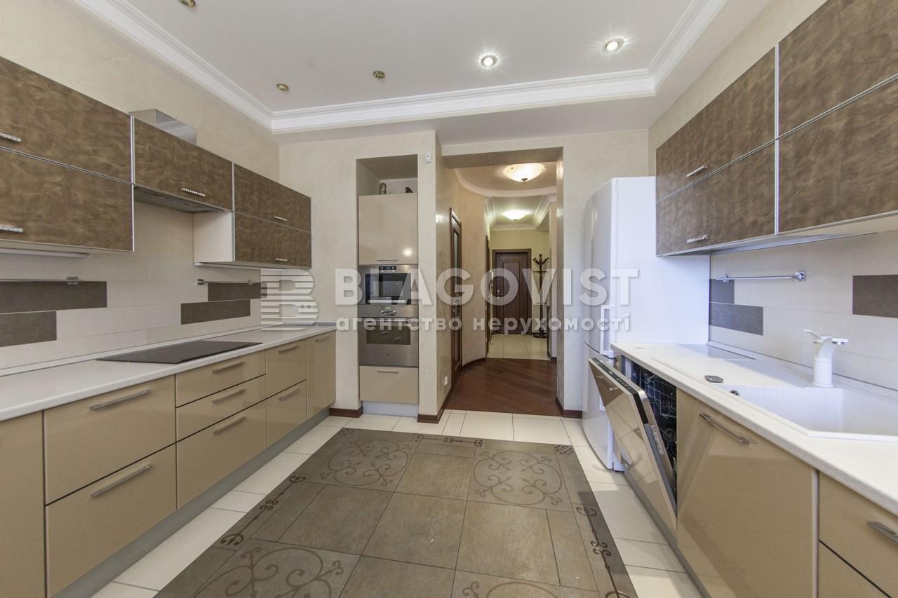 Квартира C-102225, Коновальца Евгения (Щорса), 32г, Киев - Фото 17