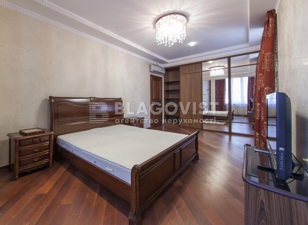 Квартира C-102225, Коновальца Евгения (Щорса), 32г, Киев - Фото 10