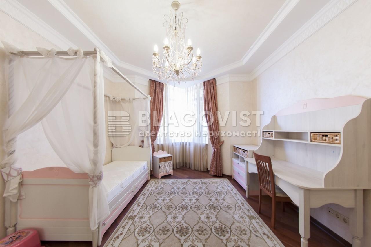 Квартира C-102225, Коновальца Евгения (Щорса), 32г, Киев - Фото 13