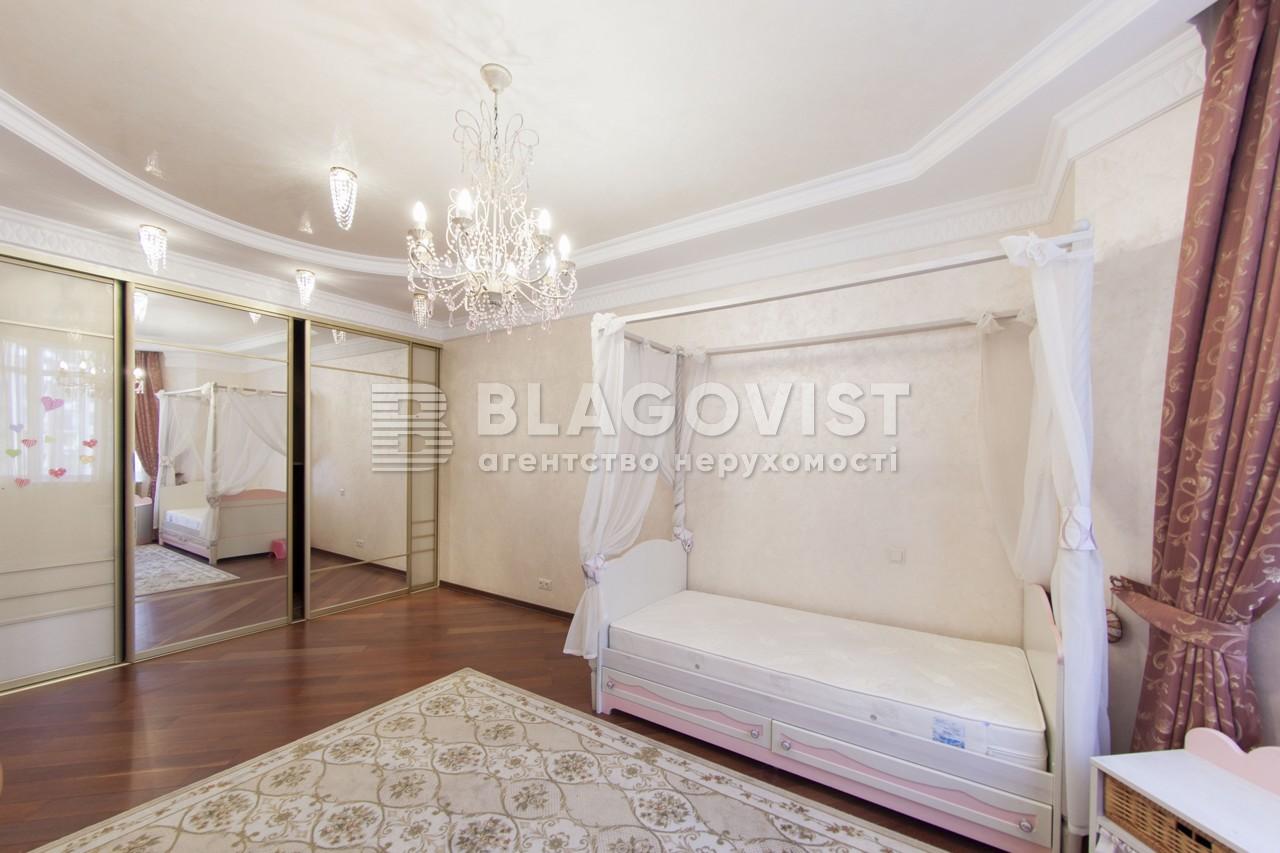 Квартира C-102225, Коновальца Евгения (Щорса), 32г, Киев - Фото 12