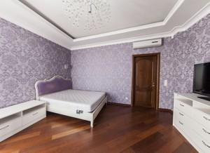 Квартира Коновальця Євгена (Щорса), 32в, Київ, C-102224 - Фото 13