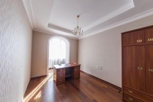 Квартира Коновальця Євгена (Щорса), 32в, Київ, C-102224 - Фото 14
