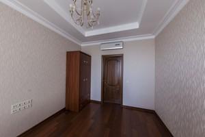 Квартира Коновальця Євгена (Щорса), 32в, Київ, C-102224 - Фото 15