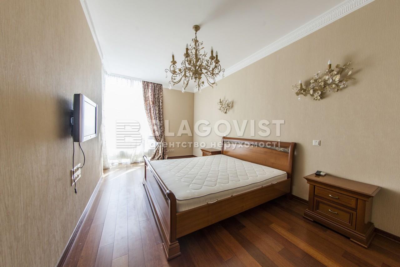 Квартира C-102224, Коновальца Евгения (Щорса), 32в, Киев - Фото 17