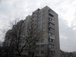 Квартира Петропавловская, 11, Киев, Z-602235 - Фото2