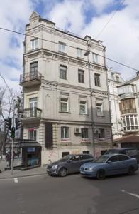 Apartment Yaroslaviv Val, 30/18, Kyiv, Z-1208699 - Photo3
