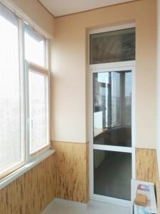 Квартира Леси Украинки бульв., 7а, Киев, Z-1323358 - Фото 17