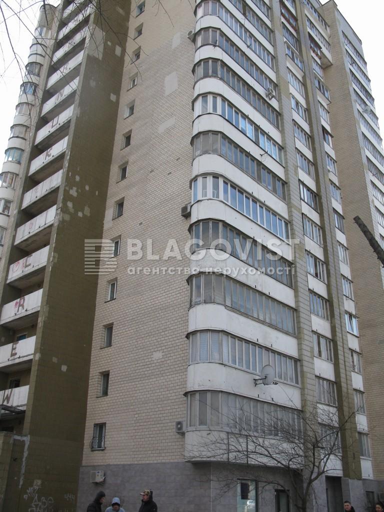 Квартира A-102134, Відрадний просп., 55, Київ - Фото 1