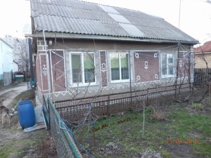 Дом X-30551, Ленина, Гореничи - Фото 1