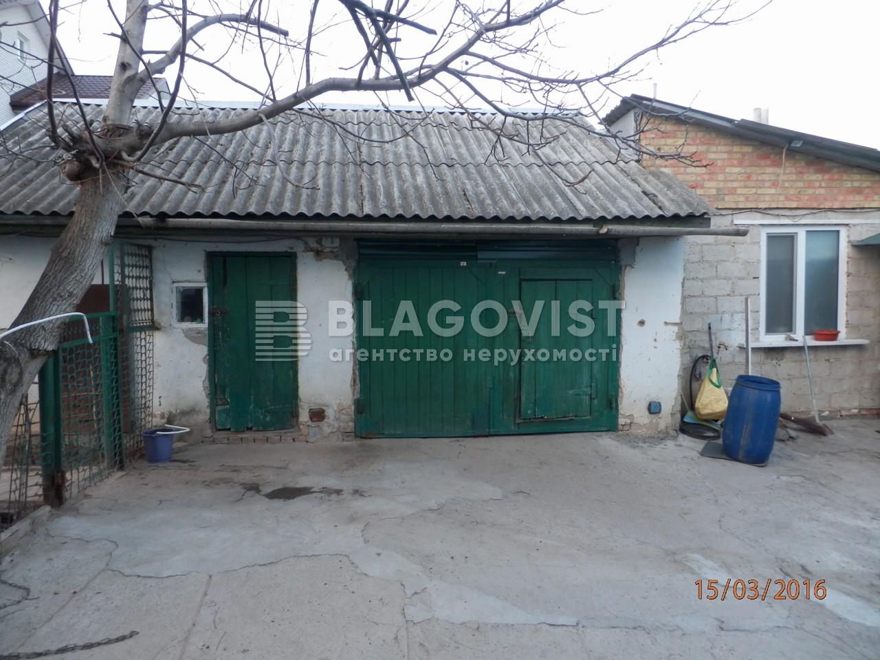 Дом X-30551, Ленина, Гореничи - Фото 7