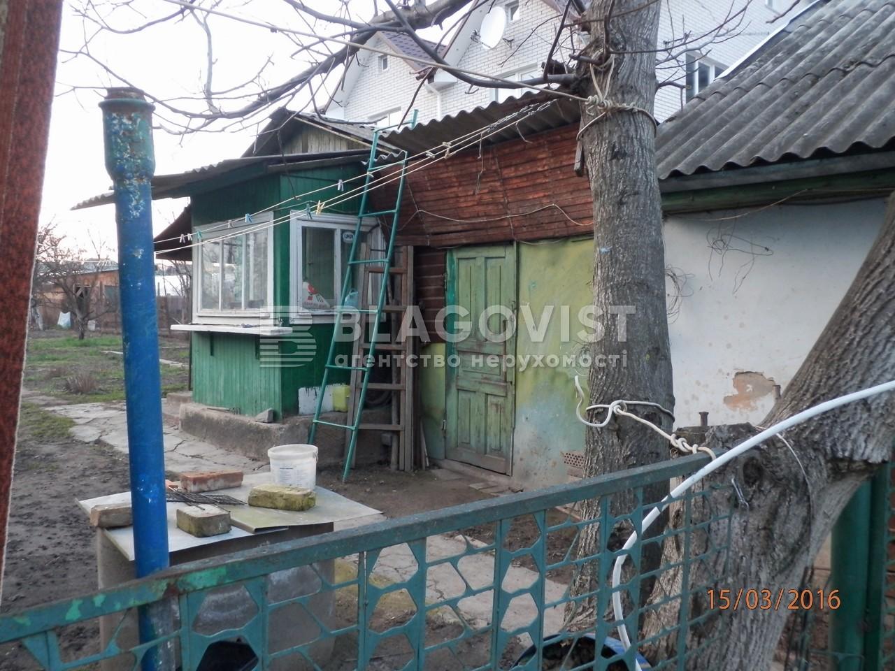 Дом X-30551, Ленина, Гореничи - Фото 8
