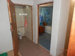 Дом X-30551, Ленина, Гореничи - Фото 5
