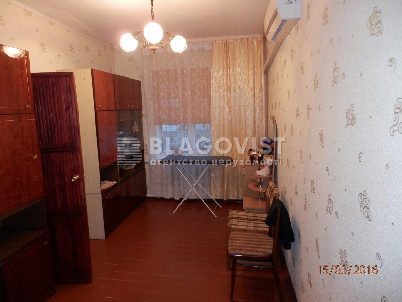 Дом X-30551, Ленина, Гореничи - Фото 4