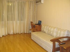 Квартира Пчелки Елены, 2, Киев, X-30453 - Фото3