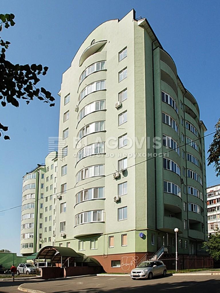 Нежилое помещение, E-37660, Бабкина пер., Борисполь - Фото 1