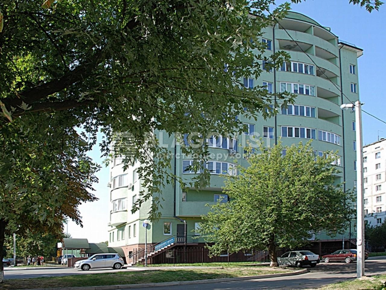 Офис, E-37661, Бабкина пер., Борисполь - Фото 2