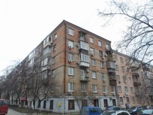 Квартира Кудри Ивана, 22, Киев, R-9587 - Фото